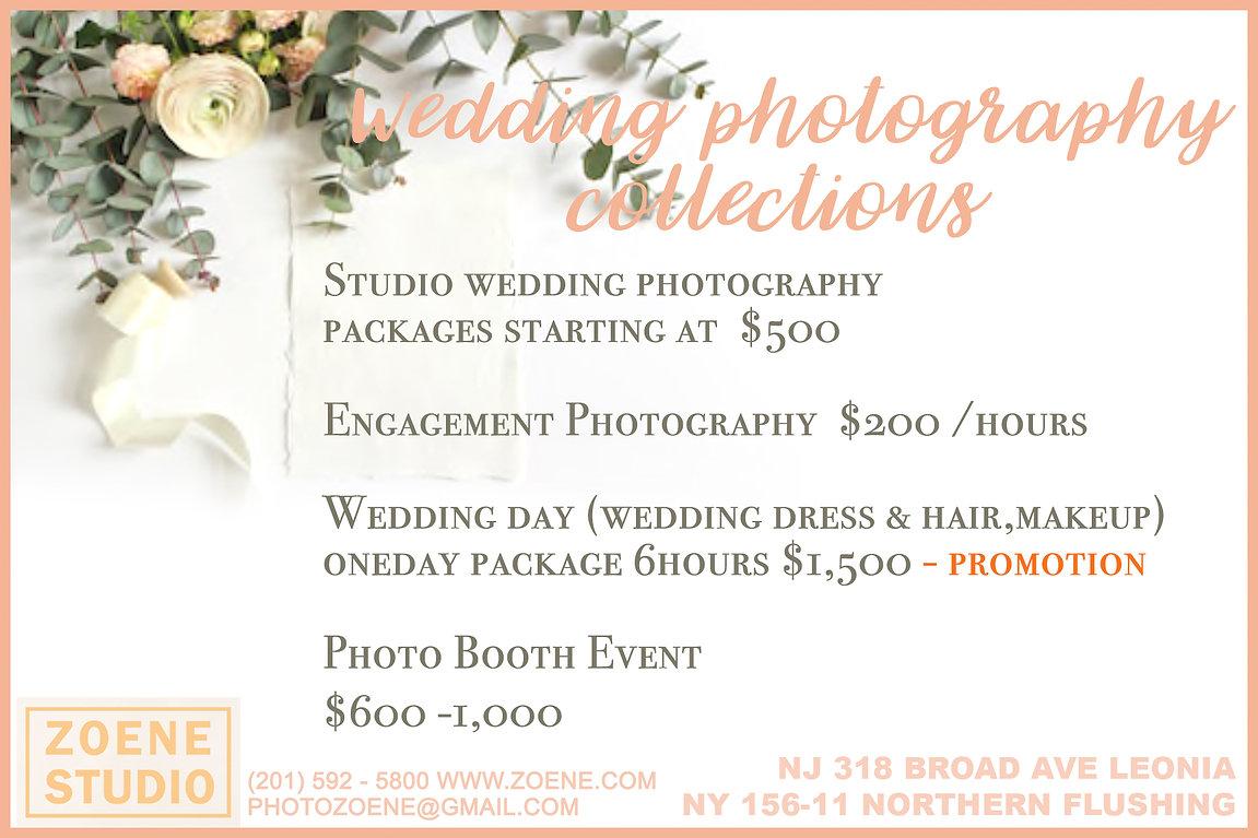 weddingexpo19-4.jpg