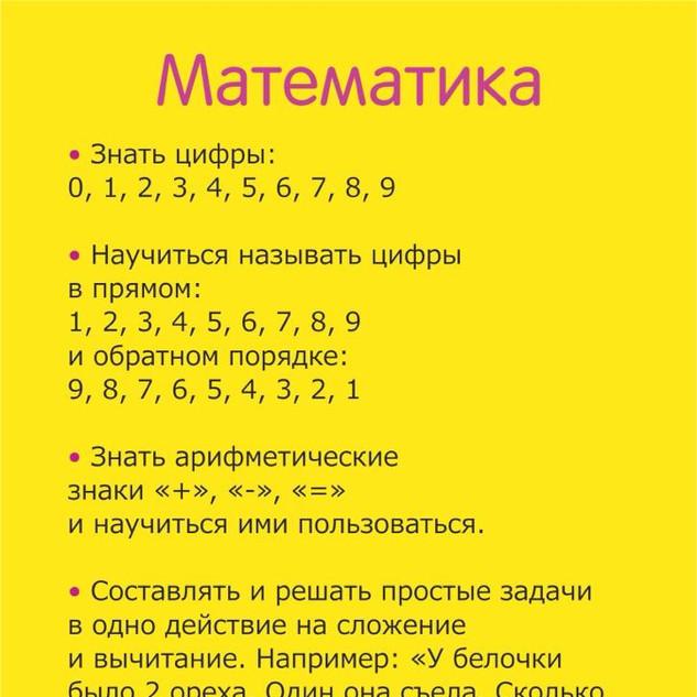 WhatsApp Image 2020-08-10 at 21.41.17 (4