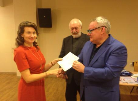 Конференция «Современные аспекты преподавания русского языка как иностранного за рубежом»