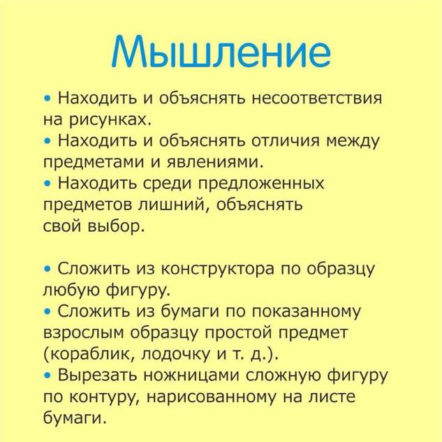 WhatsApp Image 2020-08-10 at 21.41.17 (5