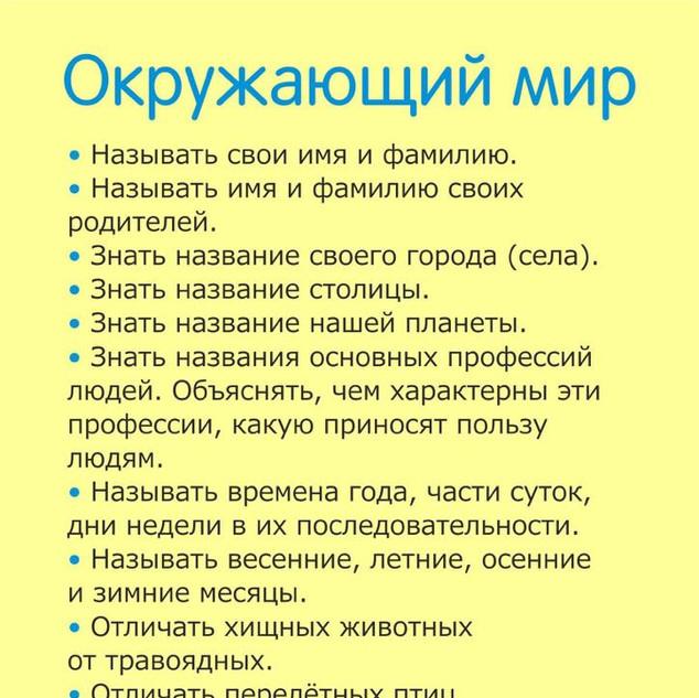 WhatsApp Image 2020-08-10 at 21.41.17 (6