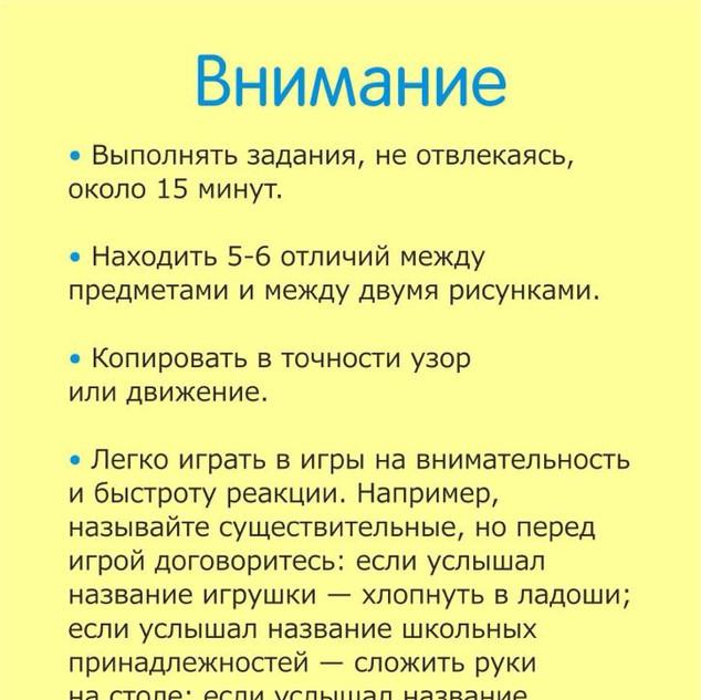 WhatsApp Image 2020-08-10 at 21.41.17 (3