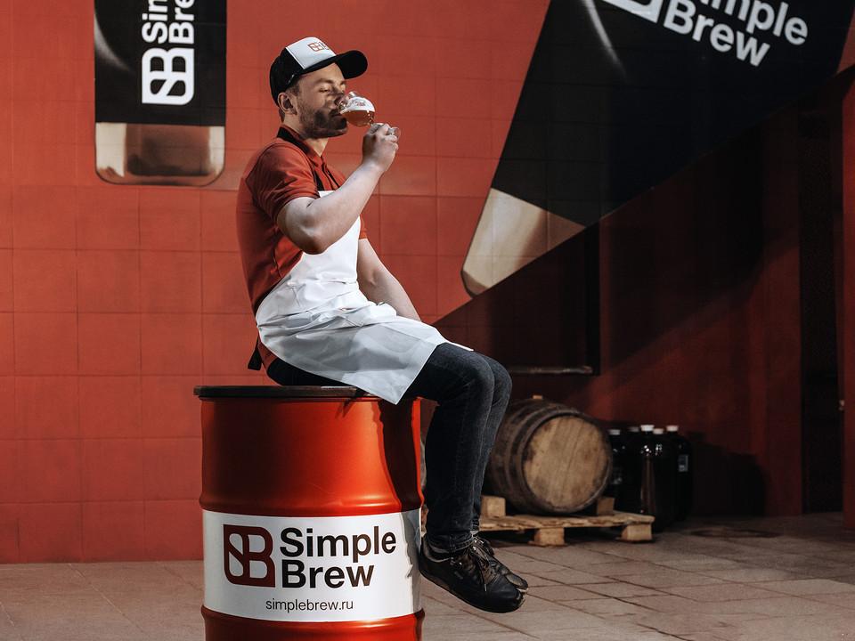Simple Brew - Beer lab