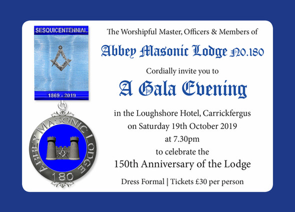 Gala Night Invitation