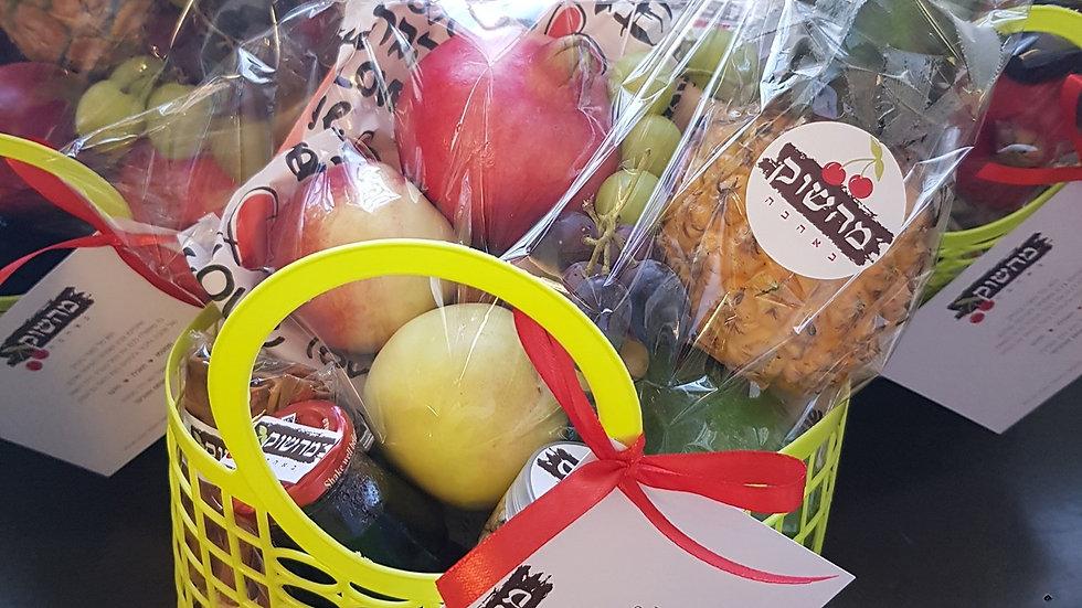 סל טבעי - סל מוצרים טבעיים עם פירות טריים
