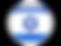 logo israel.png