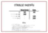 イキシア 料金表 ベース.png