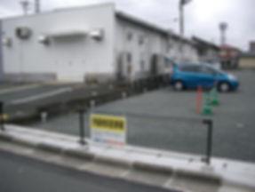 武蔵塚駅前駐車場.JPG