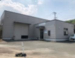 熊本市北区弓削 貸事務所/貸倉庫