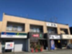 熊本市北区武蔵ヶ丘賃貸アパート