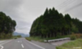 中松 土地 後藤さん土地.jpg