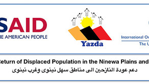 Yazda Supports 40 Schools in Sinjar with Educational & School Supplies- UNDER USAID funded Project