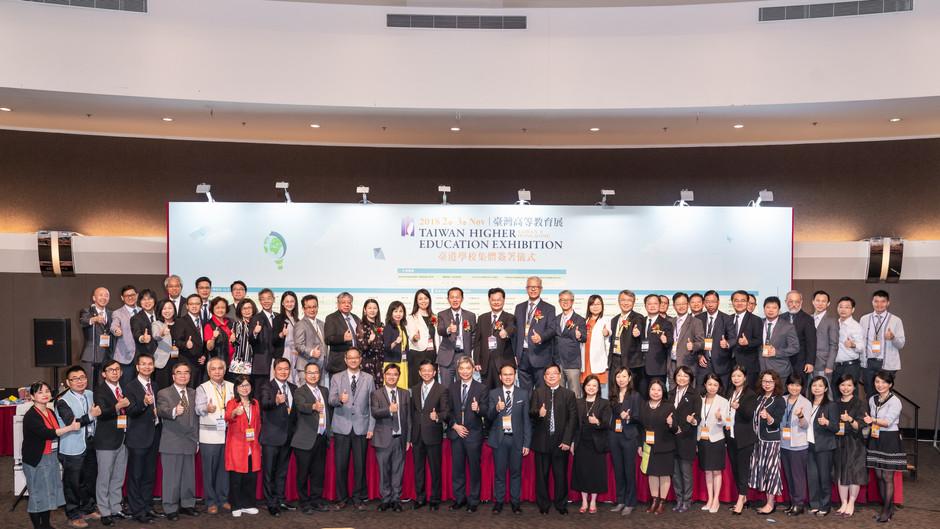 2018臺灣高等教育展在港舉辦   吸引逾6,000人次參觀 82校參展 提供港生赴臺升學多元資訊