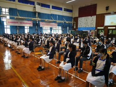 20201029葵涌循道中學宣講.jpg