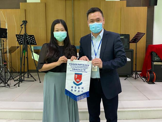 20201103馬錦明慈善基金會陳端喜紀念中學宣講.jpg