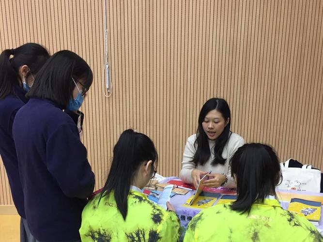 20200117明愛柴灣馬登基金中學.jpeg