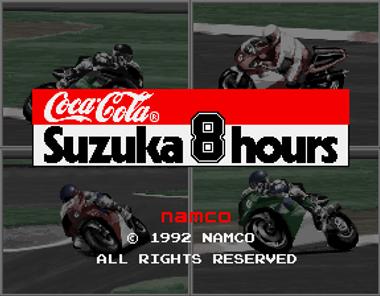 Suzuka8HoursArcade-title.png