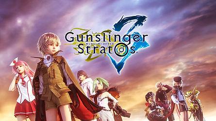 Gunslinger-Stratos-Game_12-27-19.jpg