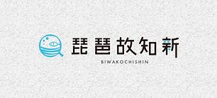 chishin_ttl.png