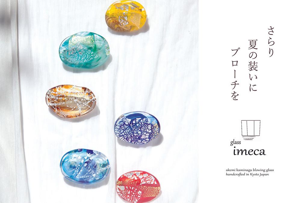 imeca伊勢丹DMのコピー.jpg
