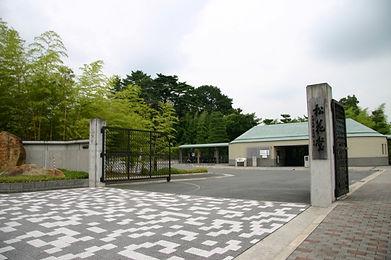 松花堂庭園 ミュージアムショップ おみなえし