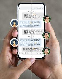 スクリーンショット 2020-05-18 17.08.59.png