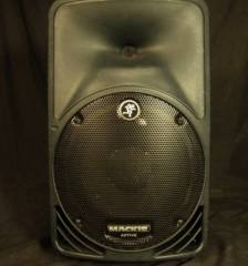 Deejaying 101: Monitor Speakers