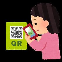 smartphone_qr_code_edited.png
