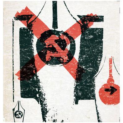 I compagni del passato: l'Illuminismo sovietico tra negazione e affermazione