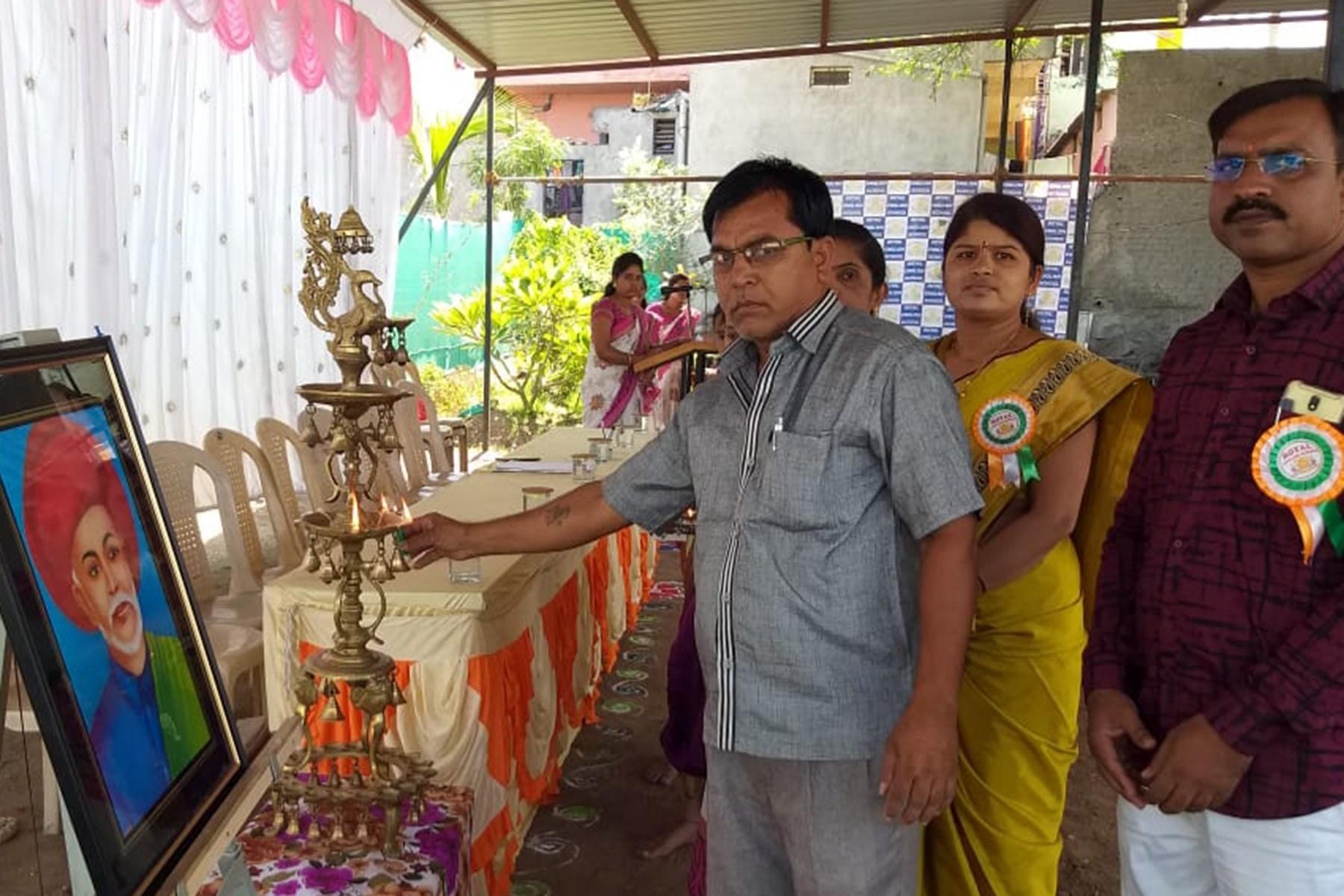 Mahatma Phule Jayanti