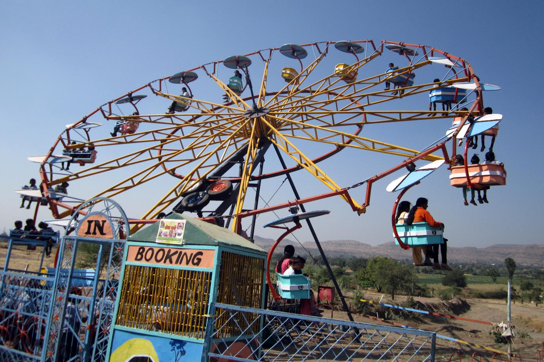 Picnic Aurangabad