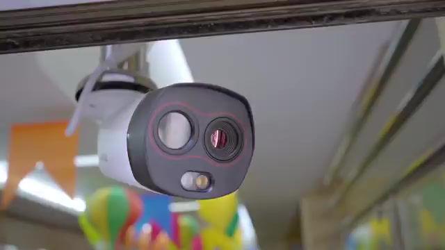 Instalação de um dos sistemas mais avançados do mundo em reconhecimento facial.