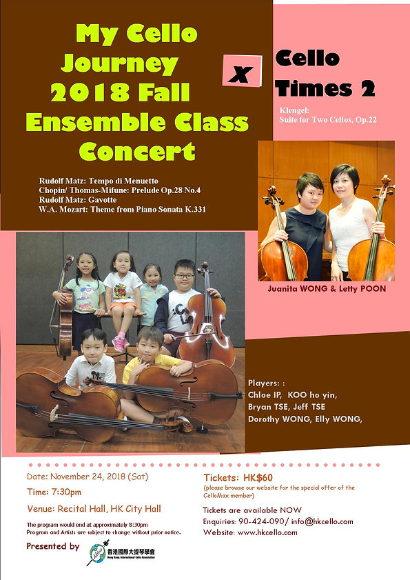 publicity of Ensemble class concert (Nov