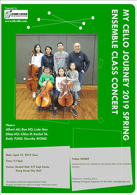 publicity of Ensemble class concert (apr