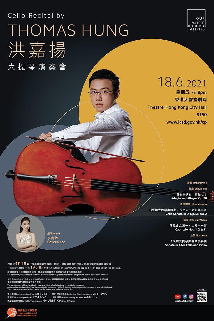 _Thomas_Hung_Recital_poster_11_final.jpg