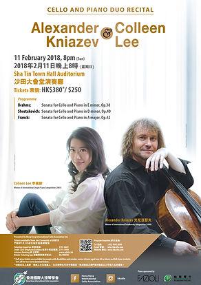 cello, colleen, hong kong