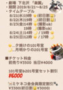 timeline_20190607_065359.jpg