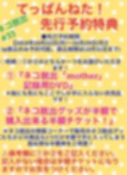 timeline_20180911_001318.jpg