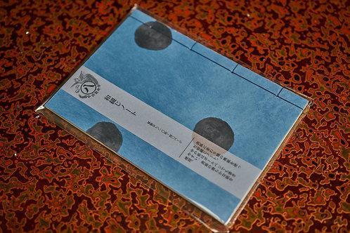 和綴じノート B6
