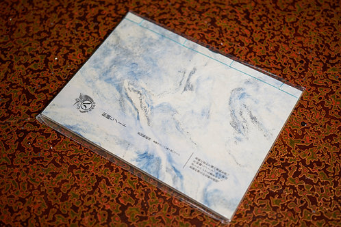和綴じノート B5