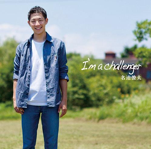 I'm a challenger