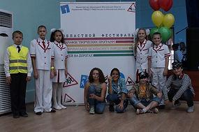 Мы -призеры областного фестиваля
