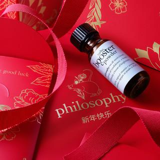 Philosophy Packaging