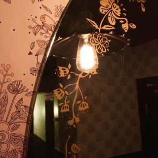 Kozu Wallpaper