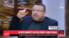 הופעה של גיא בערוץ 2 בתוכנית ״שיחת היום״, ששודרהב-28.12.2016