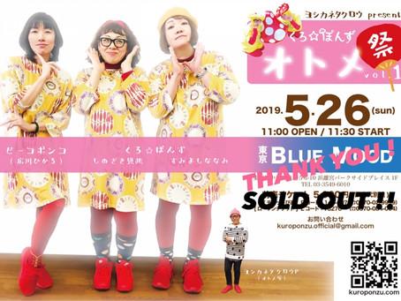 東京BLUEMOOD SOLD OUT !!