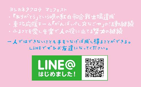 スクリーンショット 2019-01-03 10.23.54.png
