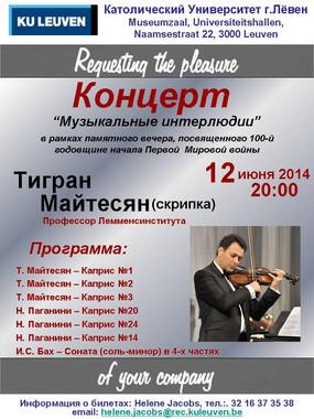 Concert 12 June 2014_rus.jpg