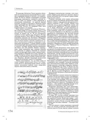 Publication 1_photo 4.jpg