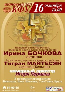 Afisha_Kazan.jpg